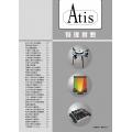 2015最新目錄-ATIS