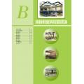 2017最新目錄-B情境教室與校園