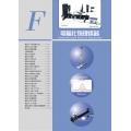 2017最新目錄-F電腦化物理儀器