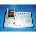 充消磁器(鋁合金外盒)