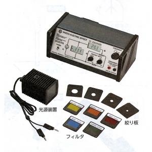 光電效應實驗器
