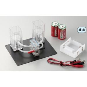 乾電池水電解裝置