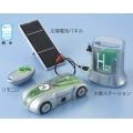 無線遙控太陽能燃料電池車