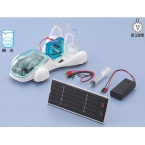 太陽能燃料電池車
