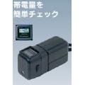 靜電帶電測量儀