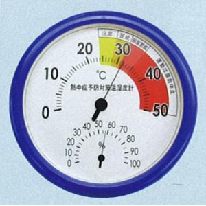 中暑預防警戒溫濕度計