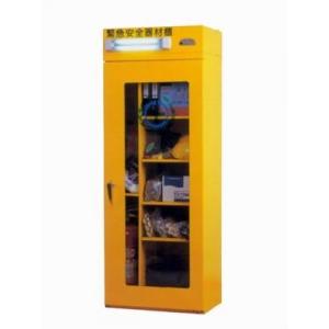 緊急安全器材櫃(附緊急照明設備)