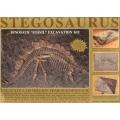 有趣的劍龍化石採集實習