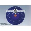 黃道12星座觀察器
