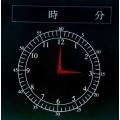 大型教學時鐘