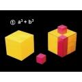 a3+b3體積因數分解說明教具