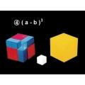 (a-b)^3體積因數分解說明教具