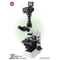 顯微鏡攝影装置