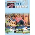 SCI-Q探索科學新知系列 全套13片DVD